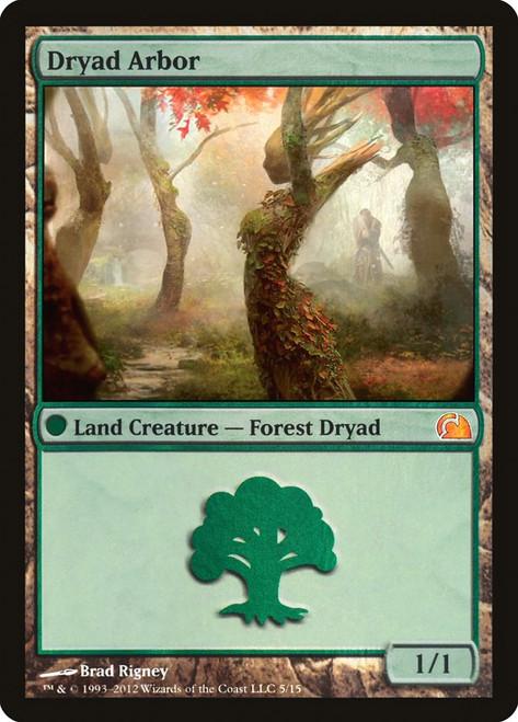 https://api.scryfall.com/cards/83f625aa-d229-40b7-a1c6-69549bc46789?format=image