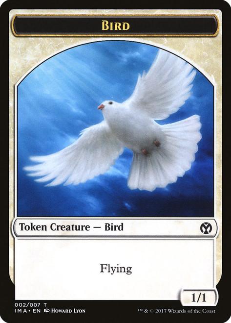 https://api.scryfall.com/cards/e8a1b1f2-f067-4c8a-b134-4567e4d5a7c6?format=image