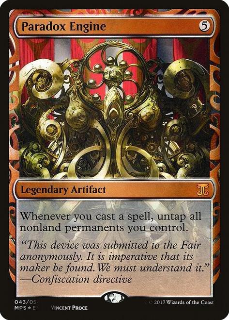 https://api.scryfall.com/cards/9d9f95de-547f-4c1f-a14c-87dc022af398?format=image