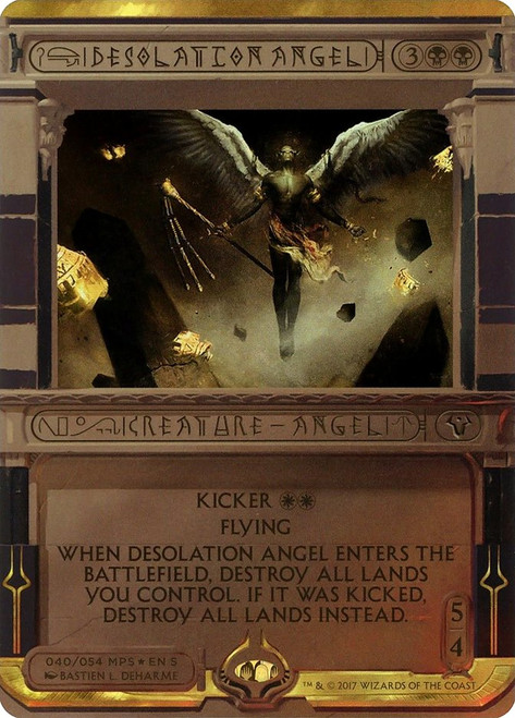 https://api.scryfall.com/cards/92874f7e-504f-4320-bc44-f626ddffe641?format=image