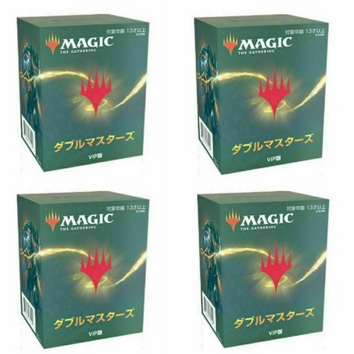 https://store-641uhzxs7j.mybigcommerce.com/product_images/akeneo/MagicSealedProducts/DMVIPJPN4X.png