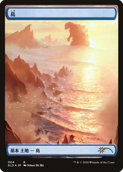 https://api.scryfall.com/cards/fa6f05fa-30e4-4b2c-9641-8a5847b59d65?format=image