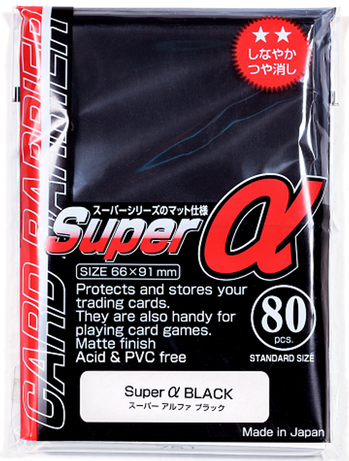 https://store-641uhzxs7j.mybigcommerce.com/product_images/akeneo/Supplies/KMCSuperAlphaBlack.png