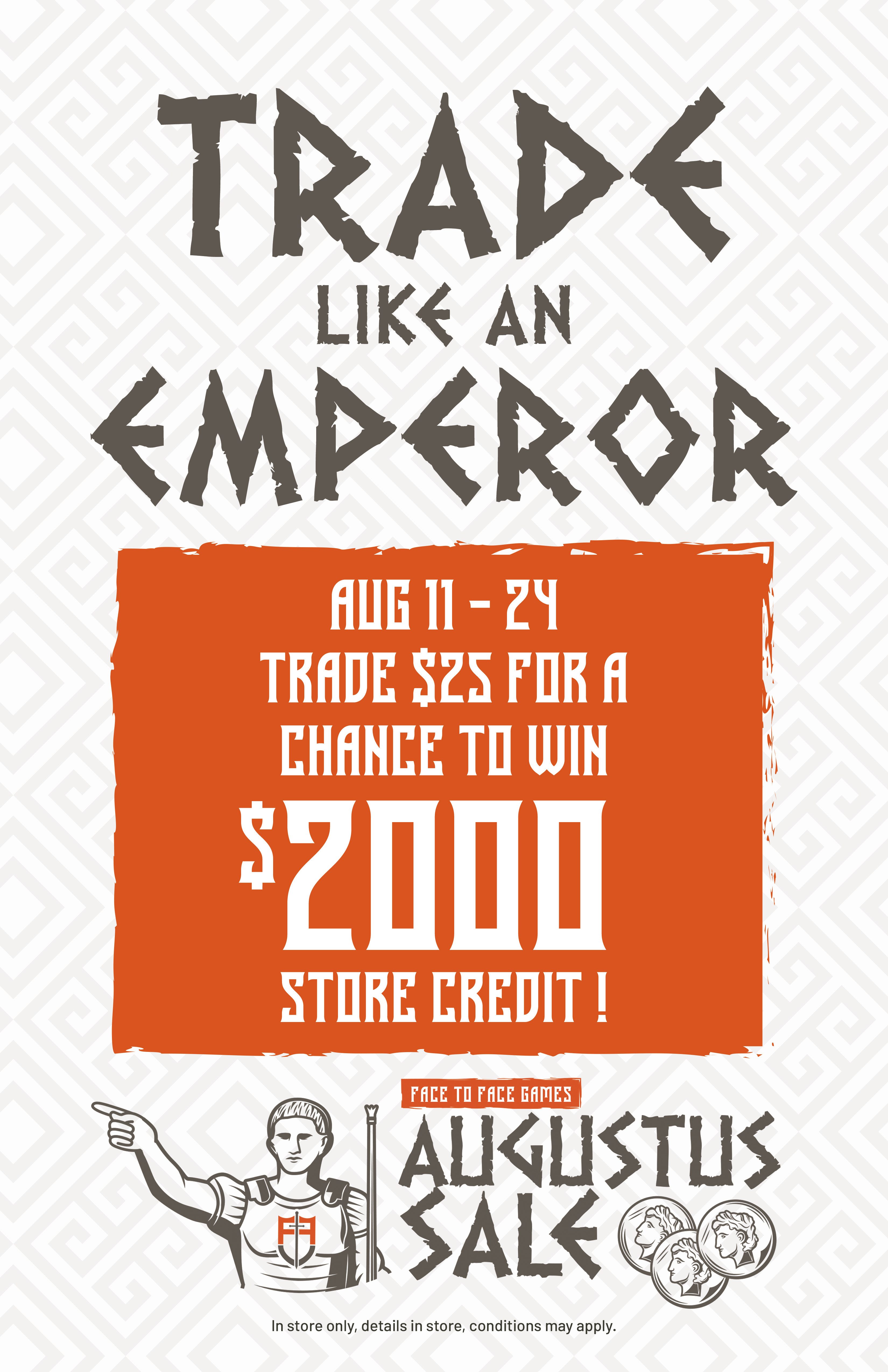 emperor-en.jpg