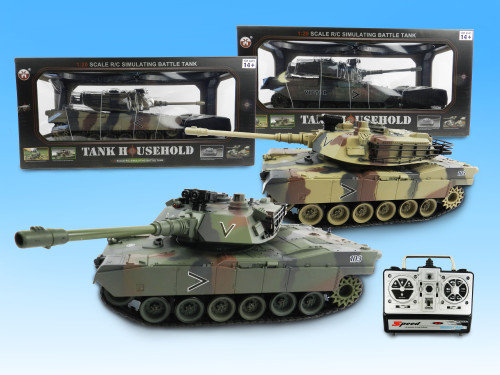 R/C wholesale Kid's toy BB-shooting tank with full remote control function. Bring the live action of war into your own living room! Makes for an excellent gift  for kids of all ages!
