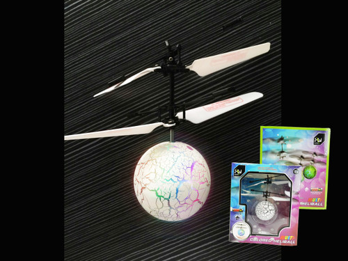 Color Changing Heli-Ball