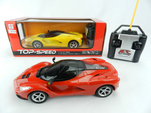 Best wholesale kid's toy R/C small car.  A classic remote control children's toy car.