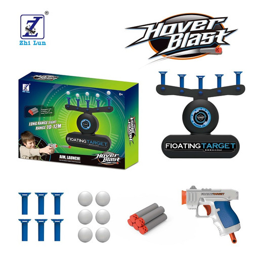 Wholesale kids toy hover blaster gun and target set. A Christmas favorite!