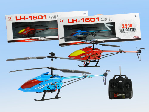 Best Toy wholesale supplier for kid's toys This RC Helicopter is the coolest!