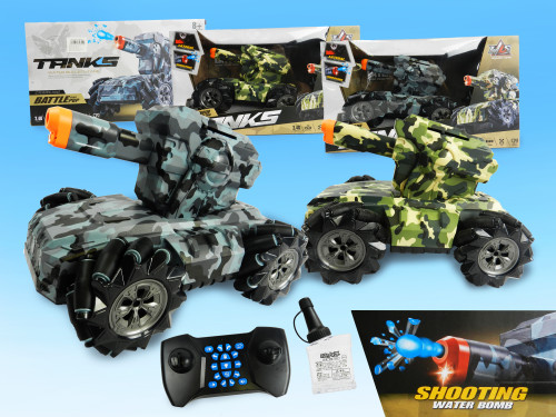 Hottest Toys Wholesale Supplier RC Tank toy shooting water pellets makes an excellent gift!