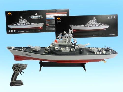"24"" R/C Battleship"