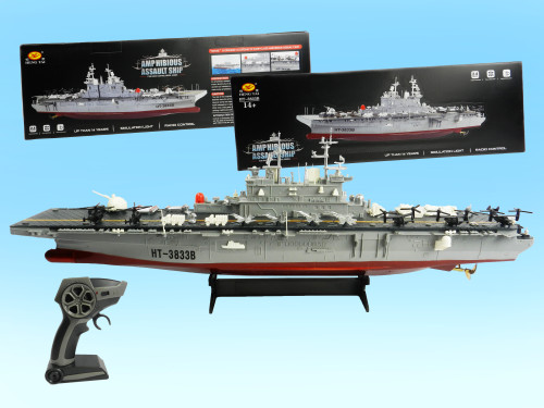 "31"" R/C Amphibious Assault Ship"