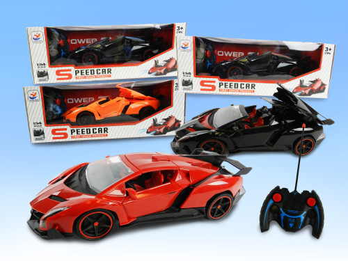 Best Wholesale R/C Kid's Toy Car for Charity or Gifting for the holidays!