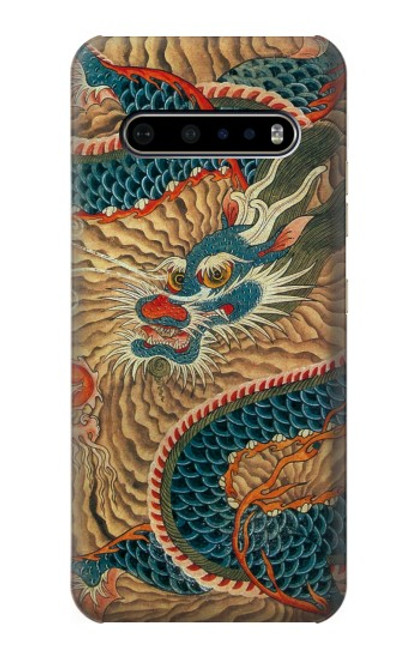 S3541 Dragon Cloud Painting Case For LG V60 ThinQ 5G