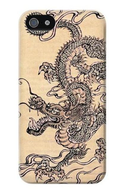 S0318 Antique Dragon Case Cover For IPHONE 5 5s SE