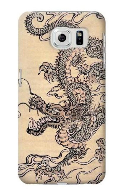 S0318 Antique Dragon Case For Samsung Galaxy S6 Edge