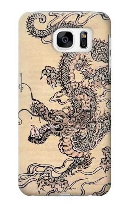 S0318 Antique Dragon Case For Samsung Galaxy S7