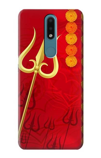 S3788 Shiv Trishul Case For Nokia 2.4