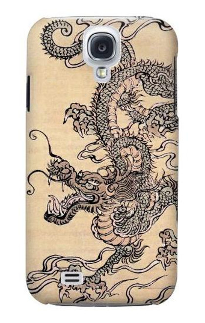 S0318 Antique Dragon Case For Samsung Galaxy S4