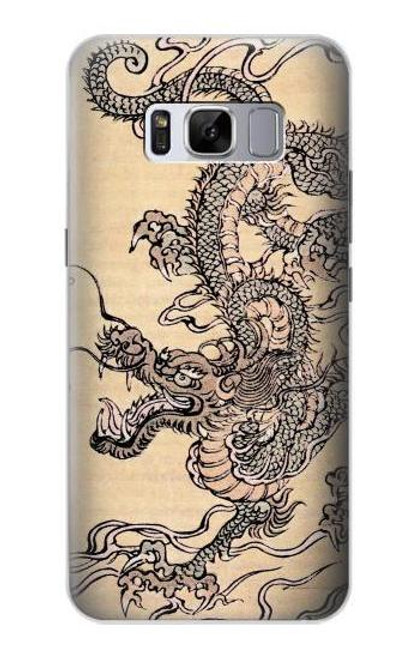 S0318 Antique Dragon Case For Samsung Galaxy S8