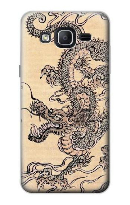 S0318 Antique Dragon Case For Samsung Galaxy On5