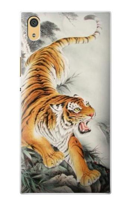 S2751 Chinese Tiger Brush Painting Case For Sony Xperia XA1 Ultra