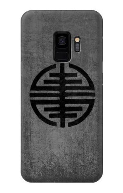 S3223 Symbol of Freedom Case For Samsung Galaxy S9