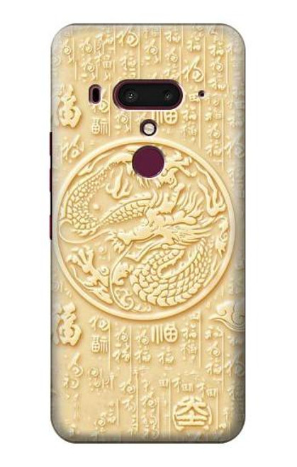 S3288 White Jade Dragon Graphic Painted Case For HTC U12+, HTC U12 Plus