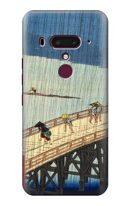S3347 Utagawa Hiroshige Sudden shower Case For HTC U12+, HTC U12 Plus