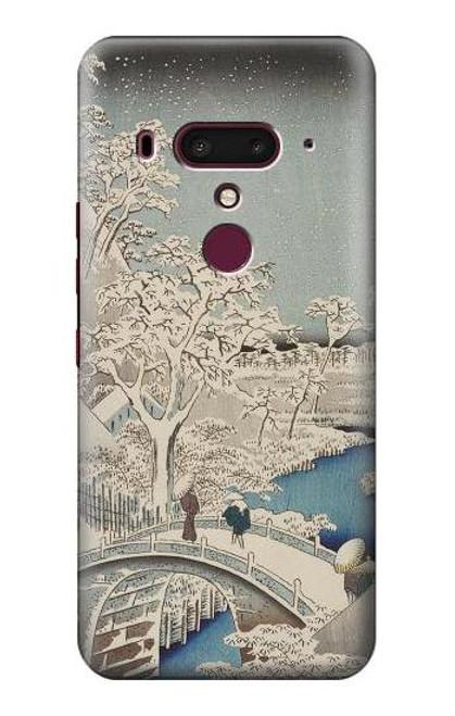 S3350 Utagawa Hiroshige Drum Bridge Yuhi Hill in Meguro Case For HTC U12+, HTC U12 Plus