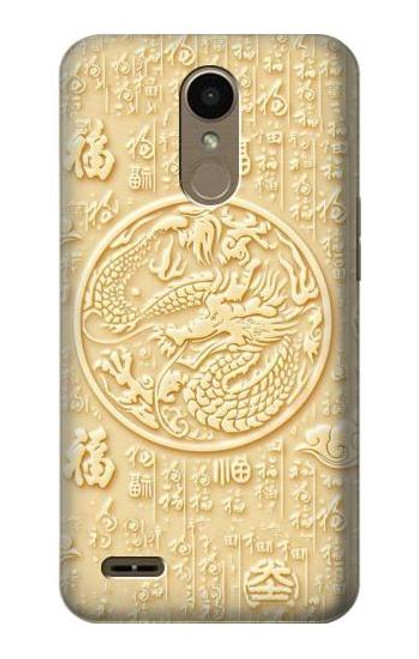 S3288 White Jade Dragon Graphic Painted Case For LG K10 (2018), LG K30