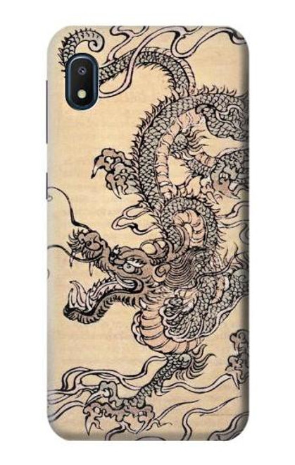 S0318 Antique Dragon Case For Samsung Galaxy A10e
