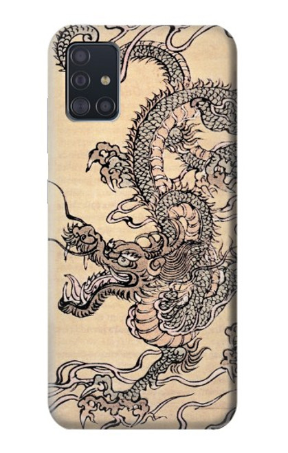 S0318 Antique Dragon Case For Samsung Galaxy A51
