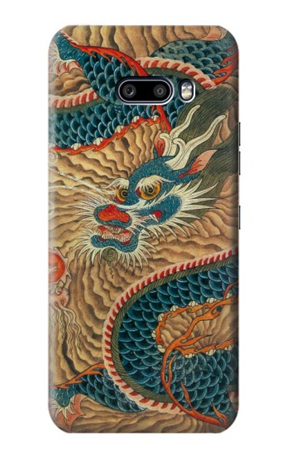 S3541 Dragon Cloud Painting Case For LG G8X ThinQ