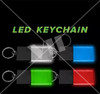 Blank,LED,Keychain,Key,chain,LED keychain, custom, BEAM, dual, print,engraved, logo,text, laser engraved,personalized,promo,merch,fundraiser,nightclub,fund raiser,sports