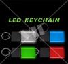Blank,LED,Keychain,Key,chain,LED keychain, custom, BEAM, dual, print,engraved, logo,text, laser engraved,personalized,promo,merch,fundraiser,nightclub,fund raiser,sports
