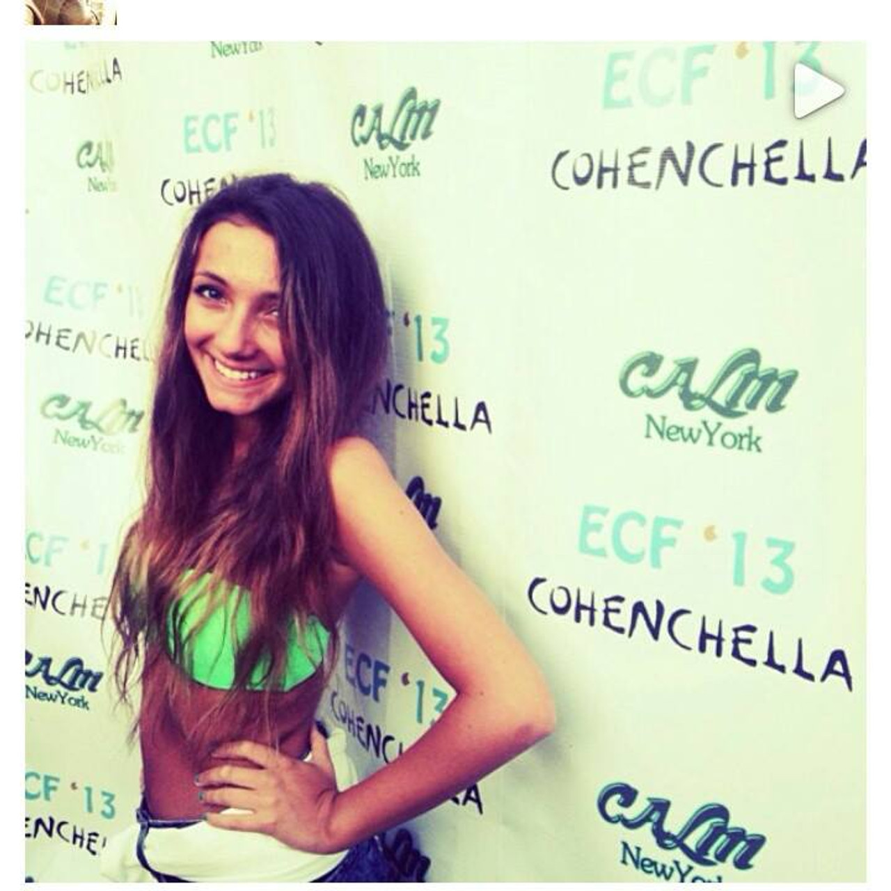 Cohenchella, Photo, Foto, Backdrop, Back drop, Picture, Pic, Runway, red carpet, glamorous, luxurious