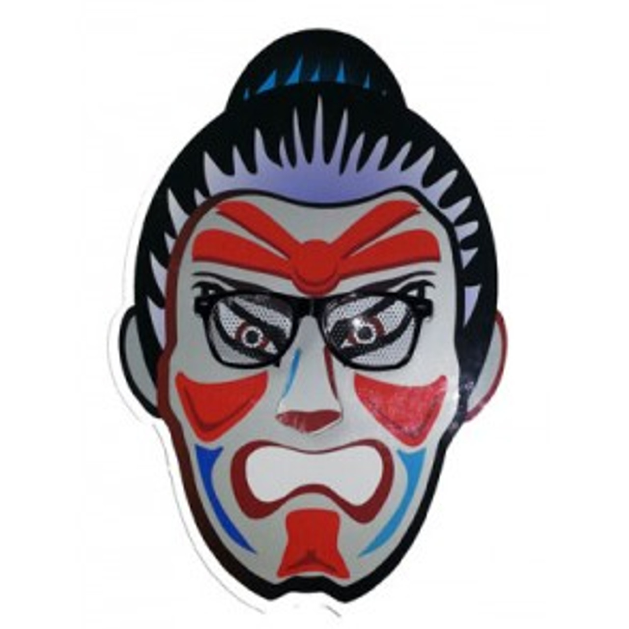 FUNFACES, Promo, Cutout, Cut out, Mask, Fun Faces, Promo mask,