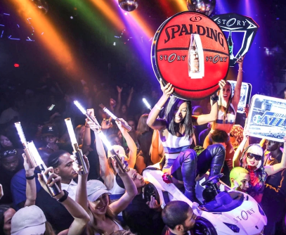 basketball-presenter-bottle-service-vip-nightclub.png