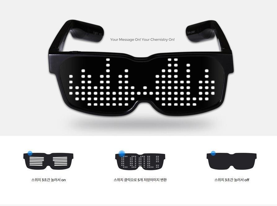 led-glasses-lcd-smart-lenses-bluetooth-app-sunglasses-shades-lenses.jpg