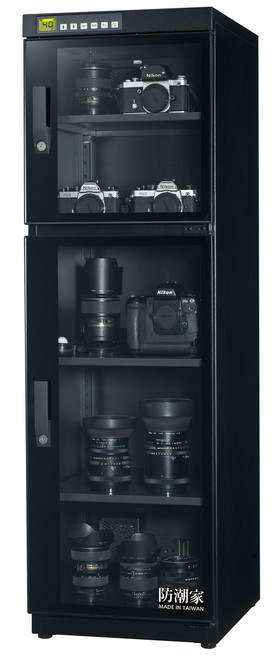 EDRY 215L DRY CABINET FD-196A