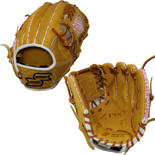 """SSK Limited Edition Javy Baez ZPro 11.25"""" Infield Baseball Glove ZPJAVY-1125TAN2"""