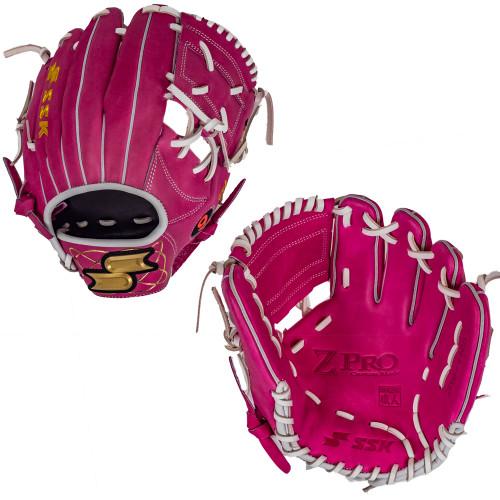 """SSK Limited Edition Javy Baez ZPro 11.25"""" Infield Baseball Glove ZPJAVY-1125PNK2"""