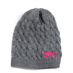 Grey & Pink Cable Knit Beanie (OUT OF STOCK)