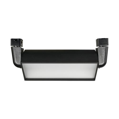 JESCO 1-Light LED 31W WALL WASH/FLOOD H-Track Head Fixture 4000K in Black