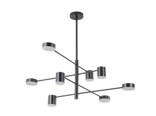LIGHTING JUNGLE BE21C40B 8-Light LED PENDANT LIGHT,Black