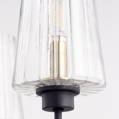 QUORUM 625-5-6980 Dalia 5-Light Chandelier,Noir w/ Aged Brass
