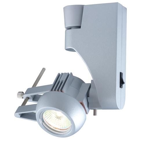 JESCO Lighting HLV270MR1675-S ConTempo Series Low Voltage Track Light, Silver