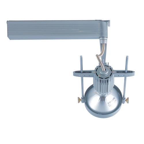 JESCO Lighting HMH901P30701S ConTempo Series Metal Halide Track Light, Silver