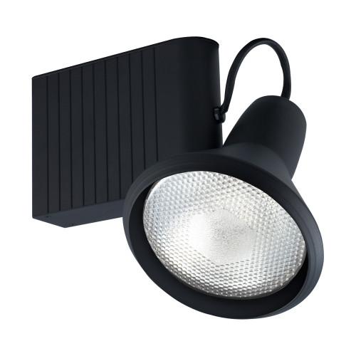 JESCO Lighting HMH907P381001B Classic Series Metal Halide Track Light, Black